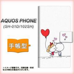 メール便送料無料 docomo AQUOS PHONE SH-01D 手帳型スマホケース/レザー/ケース / カバー【025 小さな恋の物語】(アクオスフォン/SH01D/