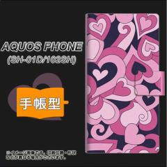 メール便送料無料 docomo AQUOS PHONE SH-01D 手帳型スマホケース/レザー/ケース / カバー【223 ハートの調べ】(アクオスフォン/SH01D/ス