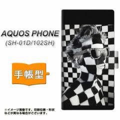 メール便送料無料 docomo AQUOS PHONE SH-01D 手帳型スマホケース/レザー/ケース / カバー【357 bk&wh】(アクオスフォン/SH01D/スマホケ