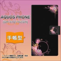 メール便送料無料 docomo AQUOS PHONE SH-01D 手帳型スマホケース/レザー/ケース / カバー【437 華のフレーム】(アクオスフォン/SH01D/ス