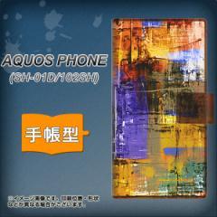 メール便送料無料 docomo AQUOS PHONE SH-01D 手帳型スマホケース/レザー/ケース / カバー【609 クラッシュアートBL】(アクオスフォン/SH