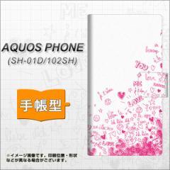 メール便送料無料 docomo AQUOS PHONE SH-01D 手帳型スマホケース/レザー/ケース / カバー【631 恋の落書き】(アクオスフォン/SH01D/スマ