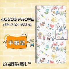 メール便送料無料 docomo AQUOS PHONE SH-01D 手帳型スマホケース/レザー/ケース / カバー【709 ファミリー】(アクオスフォン/SH01D/スマ