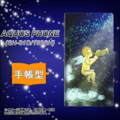 メール便送料無料 docomo AQUOS PHONE SH-01D 手帳型スマホケース/レザー/ケース / カバー【1248 天使の演奏】(アクオスフォン/SH01D/ス