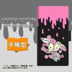 メール便送料無料 docomo AQUOS PHONE SH-01D 手帳型スマホケース/レザー/ケース / カバー【AG814 ジッパーうさぎのジッピョン(黒×ピン