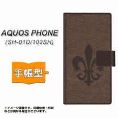 メール便送料無料 docomo AQUOS PHONE SH-01D 手帳型スマホケース/レザー/ケース / カバー【EK823 レザー風ユリ】(アクオスフォン/SH01D/