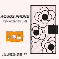 メール便送料無料 docomo AQUOS PHONE SH-01D 手帳型スマホケース/レザー/ケース / カバー【EK926 カメリア ピンク】(アクオスフォン/SH0