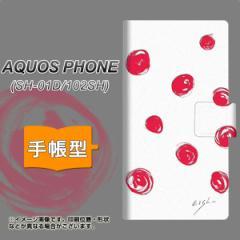 メール便送料無料 docomo AQUOS PHONE SH-01D 手帳型スマホケース/レザー/ケース / カバー【OE836 手描きドット ホワイト×レッド】(アク