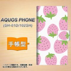 メール便送料無料 docomo AQUOS PHONE SH-01D 手帳型スマホケース/レザー/ケース / カバー【SC816 大きいイチゴ模様 ピンク】(アクオスフ