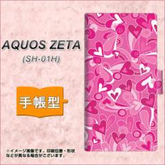 メール便送料無料 docomo AQUOS ZETA SH-01H 手帳型スマホケース 【 383 ピンクのハート 】横開き (アクオス ゼータ SH-01H/SH01H用/スマ