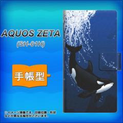メール便送料無料 docomo AQUOS ZETA SH-01H 手帳型スマホケース 【 423 シャチ 】横開き (アクオス ゼータ SH-01H/SH01H用/スマホケース