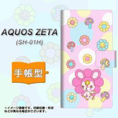 メール便送料無料 docomo AQUOS ZETA SH-01H 手帳型スマホケース 【 AG823 フラワーうさぎのフラッピョン(ピンク) 】横開き (アクオス ゼ