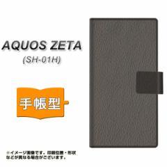 メール便送料無料 docomo AQUOS ZETA SH-01H 手帳型スマホケース 【 EK851 レザー風グレー 】横開き (アクオス ゼータ SH-01H/SH01H用/ス