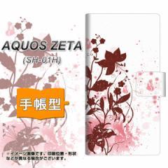 メール便送料無料 docomo AQUOS ZETA SH-01H 手帳型スマホケース 【 EK914 赤い花と蝶 】横開き (アクオス ゼータ SH-01H/SH01H用/スマホ
