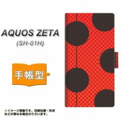 メール便送料無料 docomo AQUOS ZETA SH-01H 手帳型スマホケース 【 IB906 てんとうむしのドット 】横開き (アクオス ゼータ SH-01H/SH01