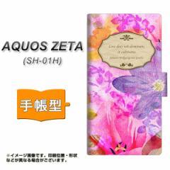 メール便送料無料 docomo AQUOS ZETA SH-01H 手帳型スマホケース 【 SC864 リバティプリント フラワーエンブレム(ピンク) 】横開き (ア