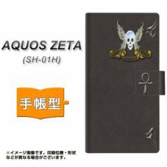 メール便送料無料 docomo AQUOS ZETA SH-01H 手帳型スマホケース 【 YA919 HONEMI06 】横開き (アクオス ゼータ SH-01H/SH01H用/スマホケ