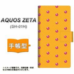 メール便送料無料 docomo AQUOS ZETA SH-01H 手帳型スマホケース 【 YA978 肉球ドット01 】横開き (アクオス ゼータ SH-01H/SH01H用/スマ