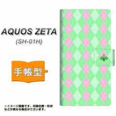 メール便送料無料 docomo AQUOS ZETA SH-01H 手帳型スマホケース 【 YB818 アーガイル01 】横開き (アクオス ゼータ SH-01H/SH01H用/スマ