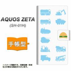 メール便送料無料 docomo AQUOS ZETA SH-01H 手帳型スマホケース 【 YB858 働くクルマ01 】横開き (アクオス ゼータ SH-01H/SH01H用/スマ