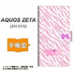 メール便送料無料 docomo AQUOS ZETA SH-01H 手帳型スマホケース 【 YB903 ゼブラピンク 】横開き (アクオス ゼータ SH-01H/SH01H用/スマ