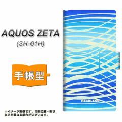 メール便送料無料 docomo AQUOS ZETA SH-01H 手帳型スマホケース 【 YB987 クロスウェービー03 】横開き (アクオス ゼータ SH-01H/SH01H