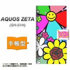 メール便送料無料 docomo AQUOS ZETA SH-01H 手帳型スマホケース 【 YC858 スマイル01 】横開き (アクオス ゼータ SH-01H/SH01H用/スマホ