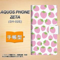 メール便送料無料 docomo AQUOS PHONE ZETA SH-02E 手帳型スマホケース/レザー/ケース / カバー【SC809 小さいイチゴ模様 ピンク】(アク