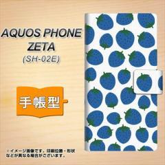 メール便送料無料 docomo AQUOS PHONE ZETA SH-02E 手帳型スマホケース/レザー/ケース / カバー【SC810 小さいイチゴ模様 ブルー 】(アク