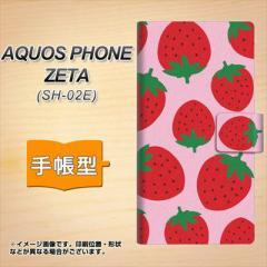 メール便送料無料 docomo AQUOS PHONE ZETA SH-02E 手帳型スマホケース/レザー/ケース / カバー【SC820 大きいイチゴ模様 レッドとピンク