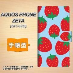 メール便送料無料 docomo AQUOS PHONE ZETA SH-02E 手帳型スマホケース/レザー/ケース / カバー【SC821 大きいイチゴ模様 レッドとブルー