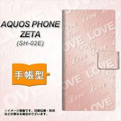 メール便送料無料 docomo AQUOS PHONE ZETA SH-02E 手帳型スマホケース/レザー/ケース / カバー【SC841 エンボス風LOVEリンク(ローズピン