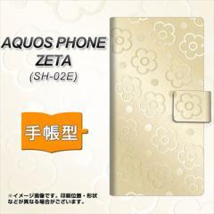 メール便送料無料 docomo AQUOS PHONE ZETA SH-02E 手帳型スマホケース/レザー/ケース / カバー【SC842 エンボス風デイジードット(ヌーデ
