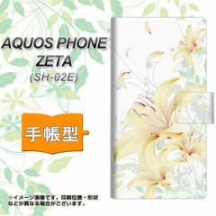 メール便送料無料 docomo AQUOS PHONE ZETA SH-02E 手帳型スマホケース/レザー/ケース / カバー【SC851 ユリ ホワイト】(アクオスフォン/