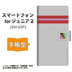 メール便送料無料 スマートフォン for ジュニア2 SH-03F 手帳型スマホケース 【 YC935 アバルト06 】横開き (スマートフォン for ジュニ