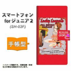 メール便送料無料 スマートフォン for ジュニア2 SH-03F 手帳型スマホケース 【 YC975 ピンナップガール06 】横開き (スマートフォン for