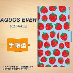 メール便送料無料 docomo AQUOS EVER SH-04G 手帳型スマホケース 【 SC814 小さいイチゴ模様 レッドとブルー 】横開き (アクオス エバー/