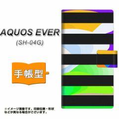 メール便送料無料 docomo AQUOS EVER SH-04G 手帳型スマホケース 【 YB845 ボーダー06 】横開き (アクオス エバー/SH04G用/スマホケース/