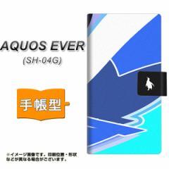 メール便送料無料 docomo AQUOS EVER SH-04G 手帳型スマホケース 【 YB925 ジオメトリックブルー 】横開き (アクオス エバー/SH04G用/ス