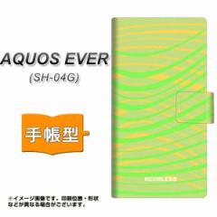 メール便送料無料 docomo AQUOS EVER SH-04G 手帳型スマホケース 【 YB985 クロスウェービー01 】横開き (アクオス エバー/SH04G用/スマ