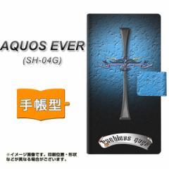メール便送料無料 docomo AQUOS EVER SH-04G 手帳型スマホケース 【 YC885 クロスドラゴン 】横開き (アクオス エバー/SH04G用/スマホケ