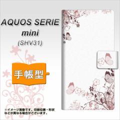 メール便送料無料 au AQUOS SERIE mini SHV31 手帳型スマホケース 【 142 桔梗と桜と蝶 】横開き (アクオス セリエ ミニ SHV31/SHV31用/
