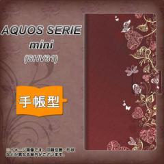 メール便送料無料 au AQUOS SERIE mini SHV31 手帳型スマホケース 【 479 赤壁をまとう蝶 】横開き (アクオス セリエ ミニ SHV31/SHV31用