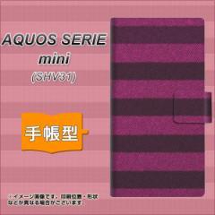 メール便送料無料 au AQUOS SERIE mini SHV31 手帳型スマホケース 【 534 極太ボーダーPK&NV 】横開き (アクオス セリエ ミニ SHV31/SHV