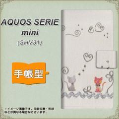 メール便送料無料 au AQUOS SERIE mini SHV31 手帳型スマホケース 【 1103 クラフト写真 ネコ (ワイヤー1) 】横開き (アクオス セリエ ミ