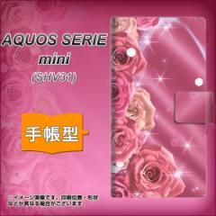 メール便送料無料 au AQUOS SERIE mini SHV31 手帳型スマホケース 【 1182 ピンクのバラに誘われて 】横開き (アクオス セリエ ミニ SHV3