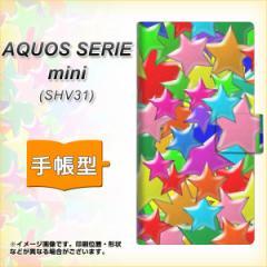 メール便送料無料 au AQUOS SERIE mini SHV31 手帳型スマホケース 【 1293 ランダムスター 】横開き (アクオス セリエ ミニ SHV31/SHV31