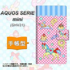 メール便送料無料 au AQUOS SERIE mini SHV31 手帳型スマホケース 【 AG827 メリーゴーランド(ピンク) 】横開き (アクオス セリエ ミニ S