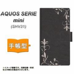 メール便送料無料 au AQUOS SERIE mini SHV31 手帳型スマホケース 【 EK825 レザー風グラスフレーム 】横開き (アクオス セリエ ミニ SHV