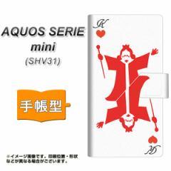メール便送料無料 au AQUOS SERIE mini SHV31 手帳型スマホケース 【 EK928 トランプ キング 】横開き (アクオス セリエ ミニ SHV31/SHV3